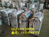 天阳电动红薯粉条机价格多功能粉丝机厂家带技术
