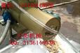 天阳电动渣浆分离打粉机藕粉机技术指导红薯淀粉机