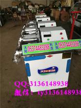 天阳杂粮面条机价格低一机多用油丝面机冷面机技术图片