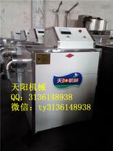 安徽阜阳电动玉米面条机家用杂粮烫面机钢丝面机图片