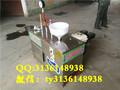 组合款自熟酸汤子机价格多用馇条机生产视频图片