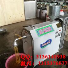 黑龙江电动磨浆碴子机自熟酸汤子机报价玉米面条机图片