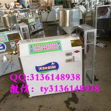 江西电动酸浆米线机价格多功能粉干机工艺图片