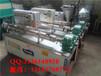 枣庄电动牛排机价格豆皮机技术指导