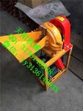 天阳电动盘式粉碎机价格低廉磨米机工艺指导图片