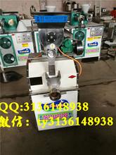 自熟辣条机厂家直销天阳电动辣片机技术膨化机视频图片