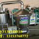 酿酒设备100斤粮食电加热7