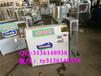 天阳低价自熟凉粉机工艺电动米凉粉机焖子机价格