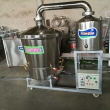 大型酿酒设备厂家报价不锈钢烧酒机蒸酒锅价格图片