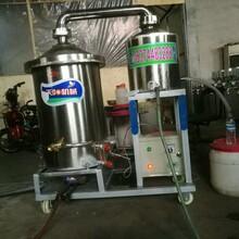 天阳牌新工艺电加热酿酒设备一机多用蒸酒锅价格低廉图片