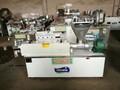 厂家直销电动人造牛排机多功能豆皮机价格低廉图片