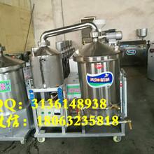 不锈钢酿酒设备价格咨询多功能烤酒机厂家包教技术图片