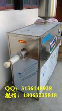 家庭用电动煮浆碗团机自熟成型灌肠碗托机扒糕机价格图片