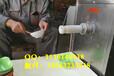 山西名吃荞麦碗团机价格咨询多功能自熟碗托机搅团机技术