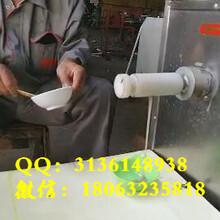 低价成型荞麦碗团机多功能搅团机碗托机价格图片