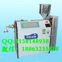 家庭用小型自熟凉粉机工艺多功能凉粉焖子机价格低廉图片