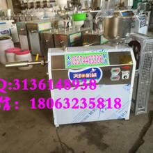天阳大厂家直销水磨年糕机多功能米豆腐机碱粑机工艺图片