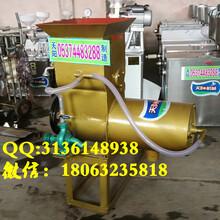 天阳淀粉渣浆分离淀粉机价格高产红薯打粉机技术保质量图片