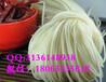 畅销款酸浆米线机价格多功能组合粉干机工艺