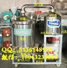 不锈钢可移动酿酒设备价格低烤酒机包教技术送配方图片