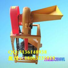 厂家包技术新型磨面机工艺低价面粉机技术指导图片