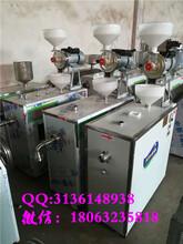多功能自熟酸浆米线机价格新型榨粉机厂家包教技术图片