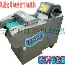 家用型青菜切丝机卷烟切丝机价格咨询图片