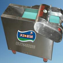 多用小型切丝机价格咨询新款式烟草切丝机工艺图片