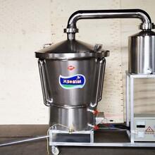 天阳可移动烤酒机造酒机厂家直销送配方烧酒锅图片
