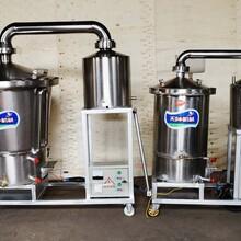 纯粮食酿酒设备酒糟养殖用图片