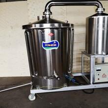 家用不锈钢酿酒设备技术指导电加热烤酒机包技术图片