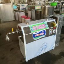 畅销新型娃娃鱼机价格多功能漏鱼机现货凉虾机厂家图片