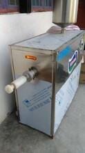 多功能电动荞麦碗团机技术新型搅团机厂家包售后图片