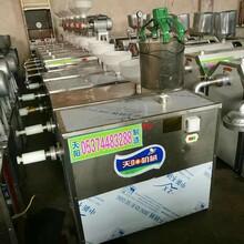 帮你致富碗团机天阳电动碗托机碗装凉糕机图片
