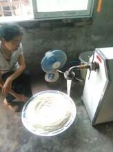 多功能自熟酸浆粉干机新型组合米线机榨粉机图片
