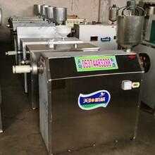 畅销自熟碗团机工艺家用电动搅团机碗托机价格低图片
