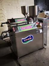 小型凉粉机价格图片