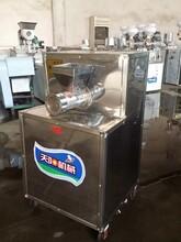 多用钢丝面机价格咨询新型冷面机饸饹面机技术指导图片