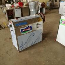 天阳电动自熟年糕机价格咨询畅销碱粑机创业米豆腐机图片