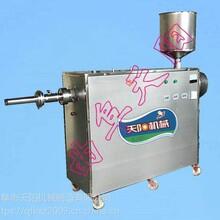 黔东南电加热碱水馍机,多功能碱粑机图片