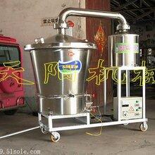 纯粮白酒蒸馏机,液态生料烧酒机