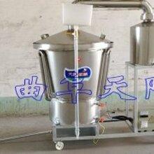 新工艺生料酿酒设备,移动式蒸酒设备图片