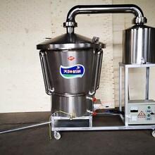 移动式电气两用蒸酒设备,纯粮酿酒设备图片
