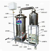 电气两用液态蒸酒设备,小型纯粮烧酒设备图片