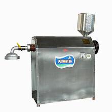 电热温控薯粉索机,多功能红薯粉条机图片