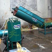 红薯淀粉机一体式淀粉加工机组淀粉机价格图片