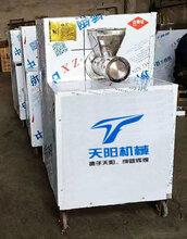 ?#28142;?#29087;化成型杂粮面条机,电热自熟荞麦冷面机热销中图片