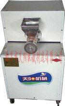 朝鲜特色名吃烤冷面机,即食杂粮面条机创业致富设备图片