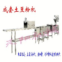 不锈钢火锅土豆鲜粉机厂家直销,粉耗子机包教技术图片