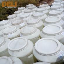 直销食品级果葡糖浆55型甜味剂糖浆生产供应图片